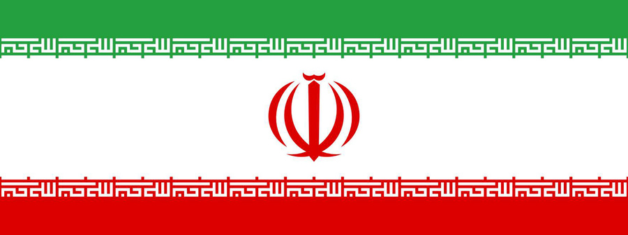Iran COI Certification
