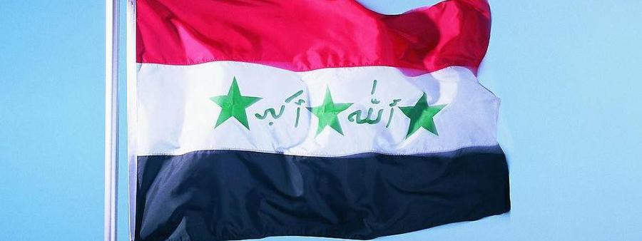 Iraq COC/COI Certification