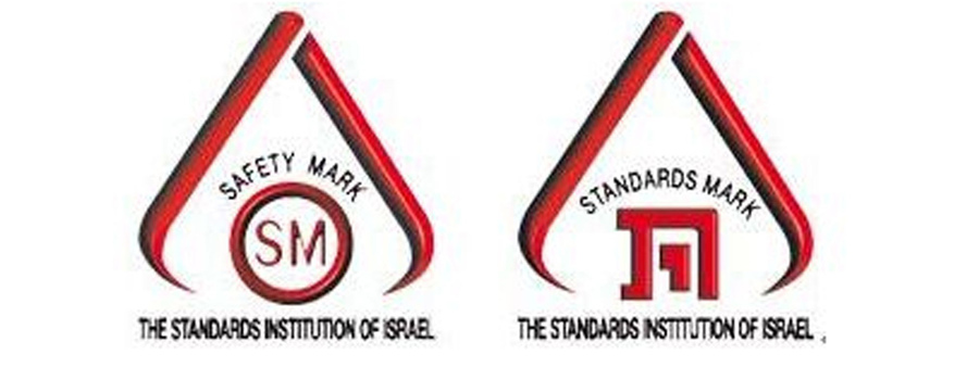 Israel SII Certification