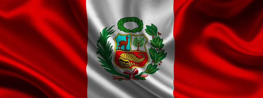 Peru MTC Certification