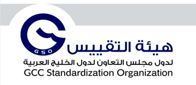 GCC Certification