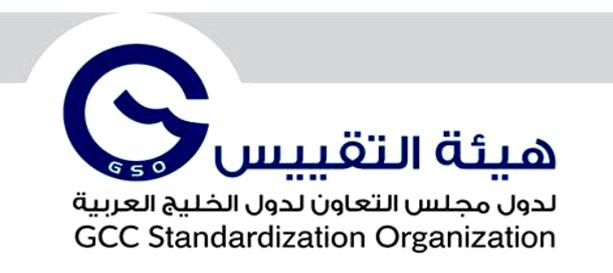 GCC介绍及流程