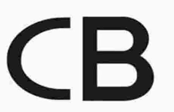 CB认证介绍及流程
